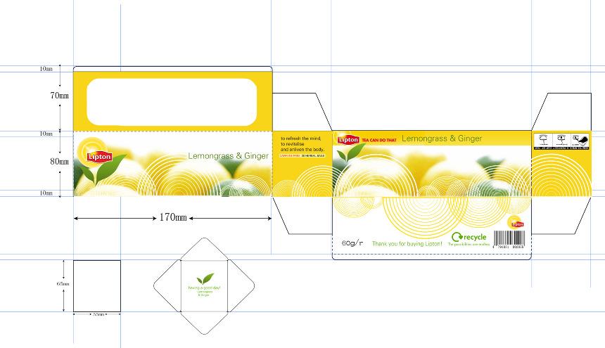 Packaging Design Qing He
